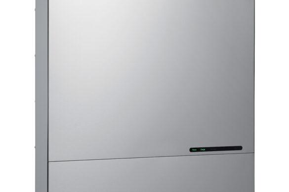 Batteriespeichersystem von LG